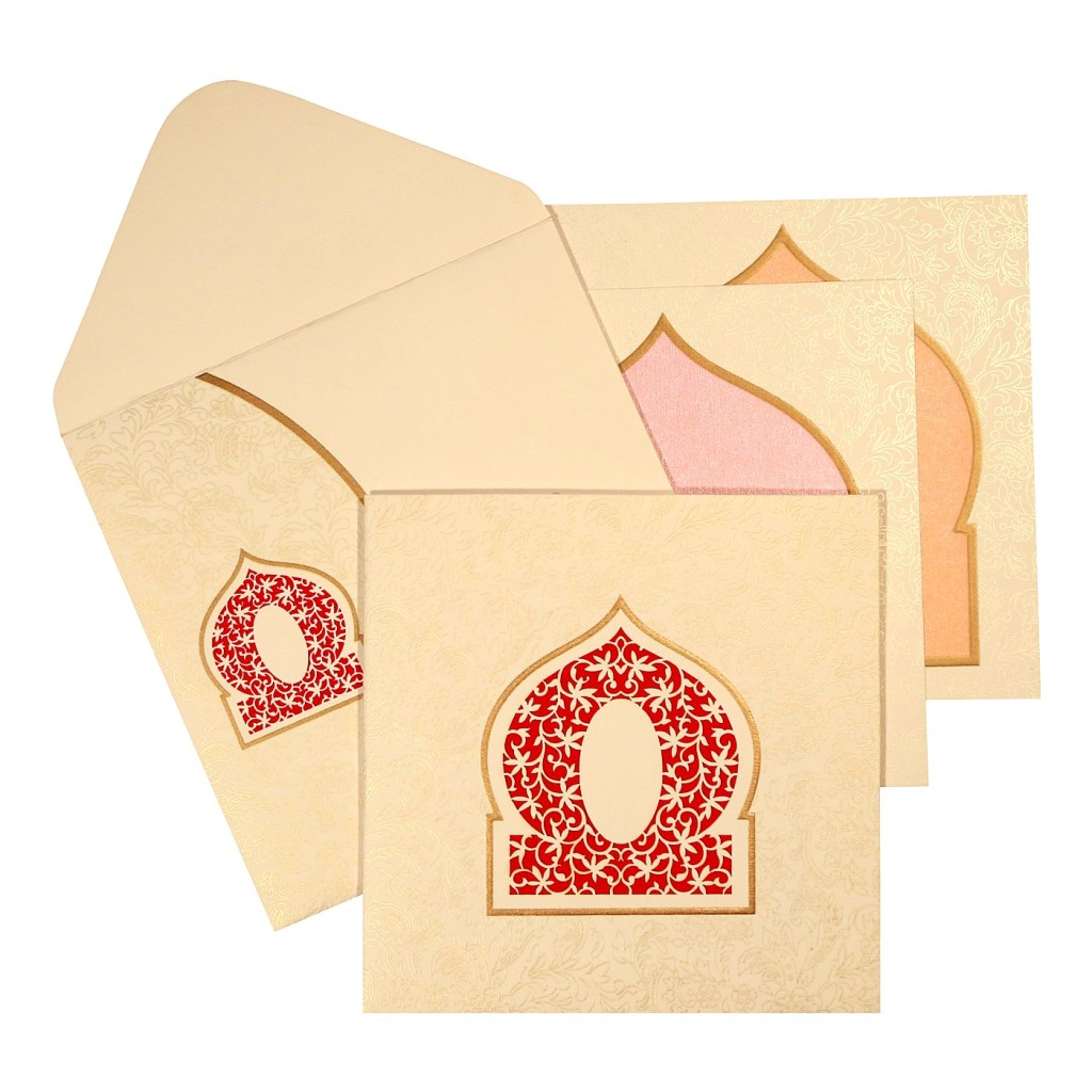 Muslim wedding cards | 123WeddingCards