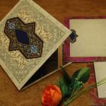 Muslim wedding invitations I-1641 - 123WeddingCards