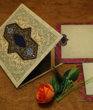 Muslim wedding invitations I-1641 - 123WeddingCards