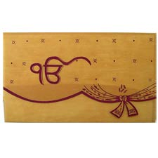 Celebrate your matrimonial ceremony with Beautiful Sikh Wedding Cards