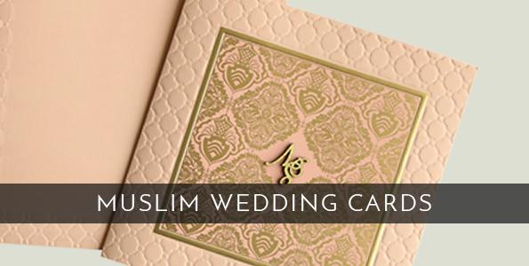 Religious Islamic Cards -123WeddingCards