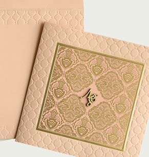 Religious Islamic Cards -123WeddingCards