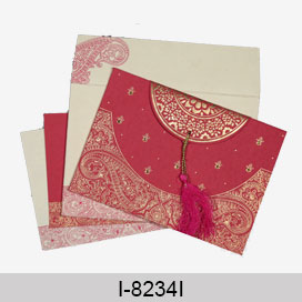 Islamic-wedding-invitations-I-8234I-123WeddingCards