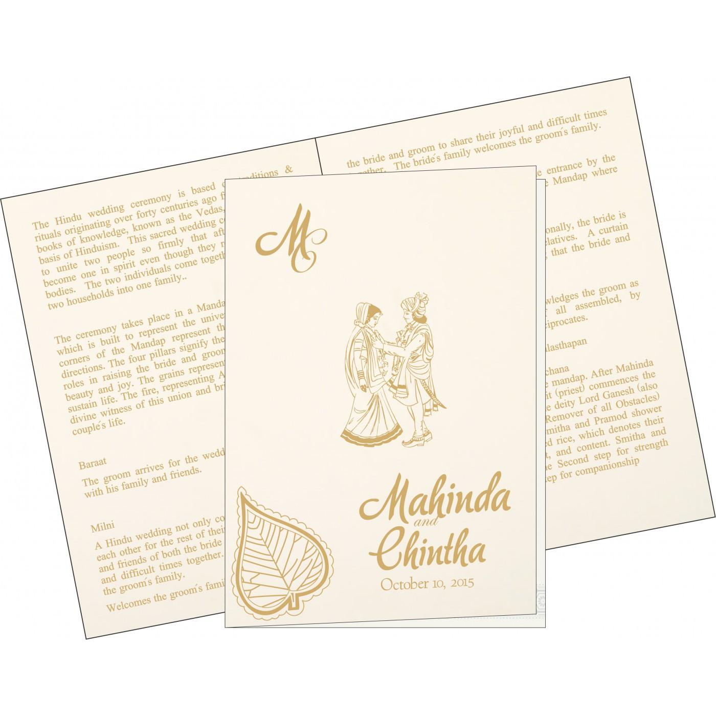 Program Booklets : PC-1153 - 123WeddingCards