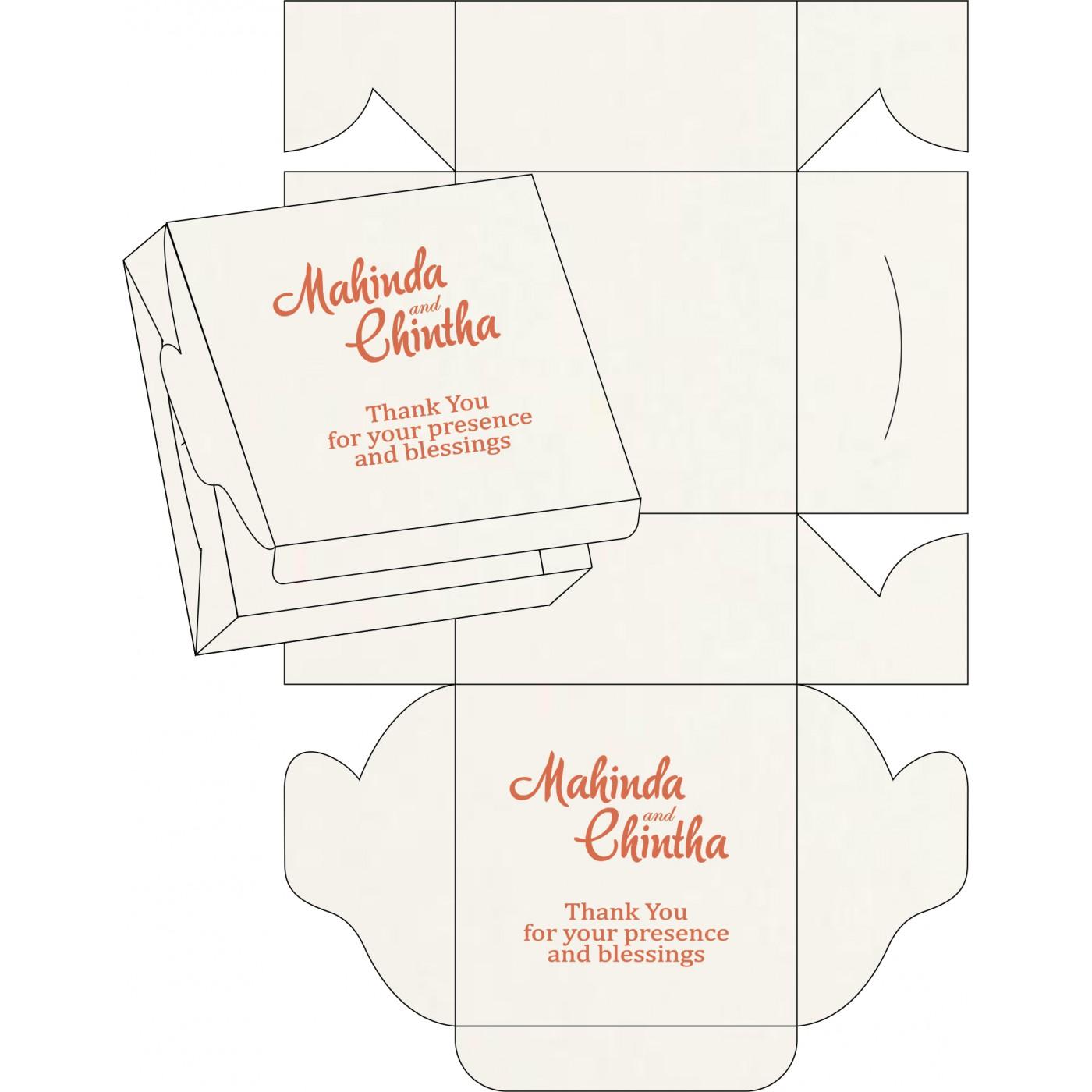 Cake Sweet Boxes : SB-8221L - 123WeddingCards