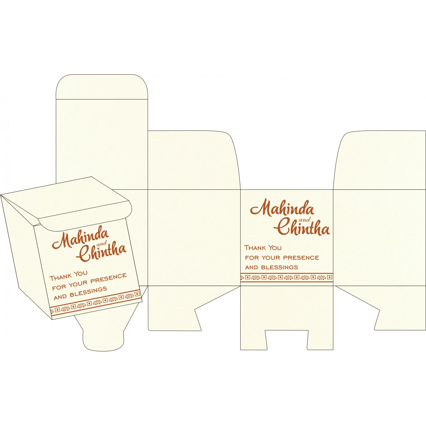 Cake Sweet Boxes : SB-8242E - 123WeddingCards