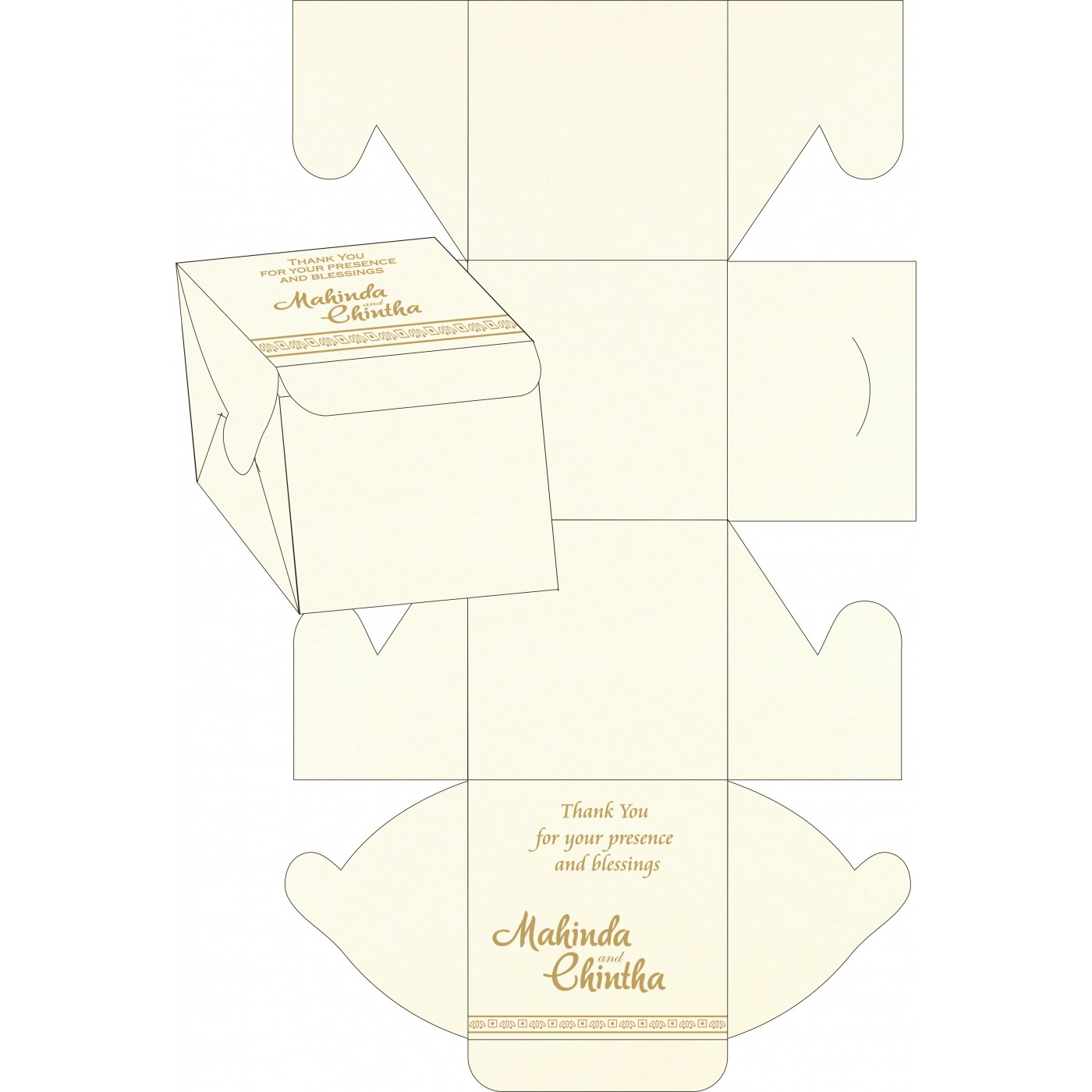 Cake Sweet Boxes : SB-8242M - 123WeddingCards