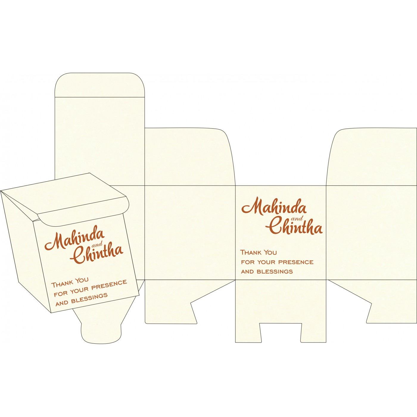 Cake Sweet Boxes : SB-8249F - 123WeddingCards
