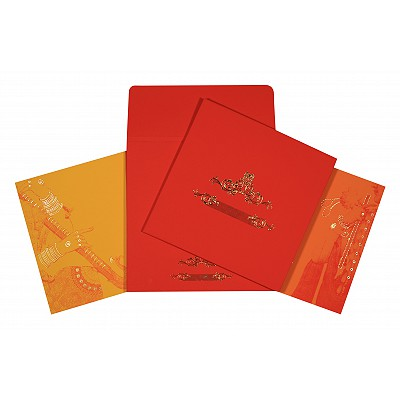 Designer Wedding Cards - D-1667