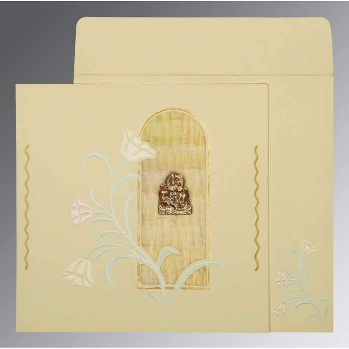 Gujarati Cards - G-1203