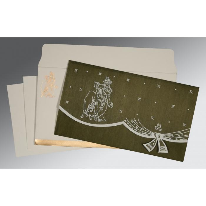 Gujarati Cards - G-8204C