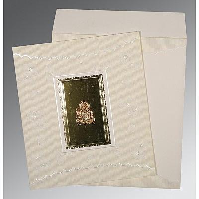 Gujarati Cards - G-1437