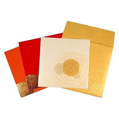 Gujarati Cards - G-1646
