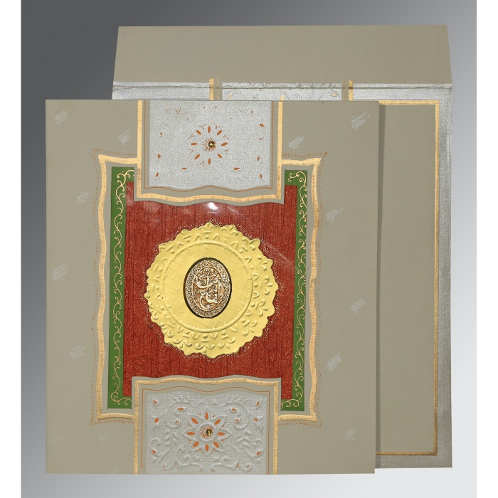 Islamic Wedding Invitations - I-1144