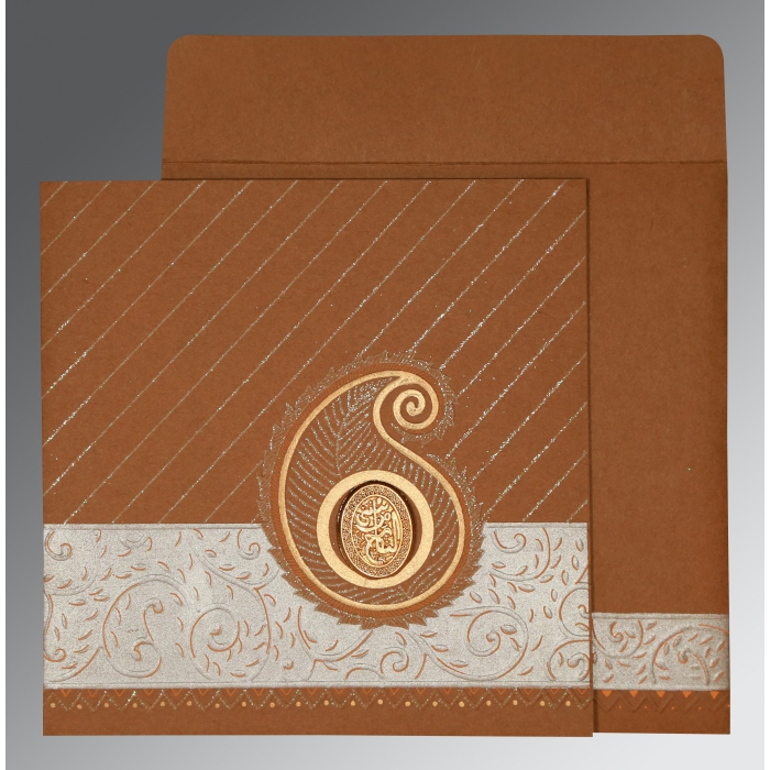 Islamic Wedding Invitations - I-1178
