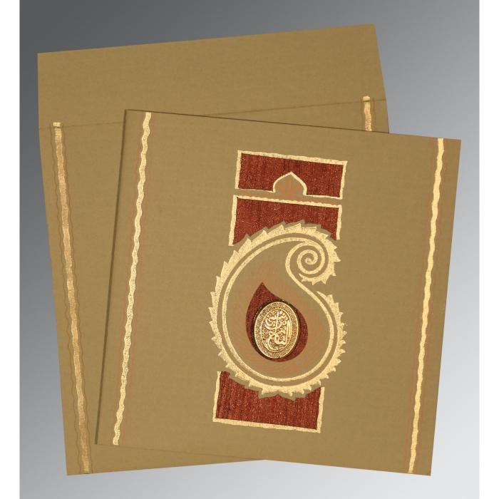 Islamic Wedding Invitations - I-1187
