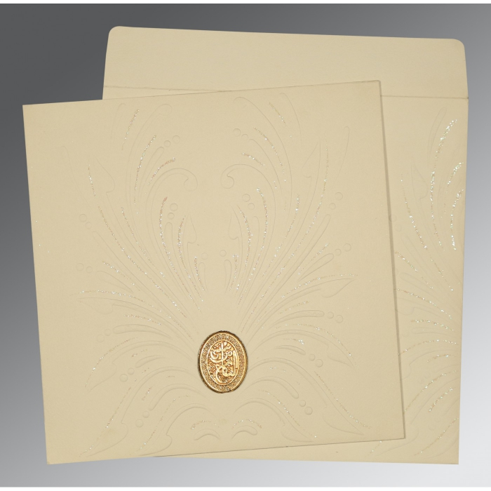 Islamic Wedding Invitations - I-1188