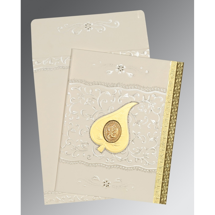 Islamic Wedding Invitations - I-1195