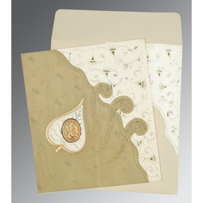 Islamic Wedding Invitations - I-1197