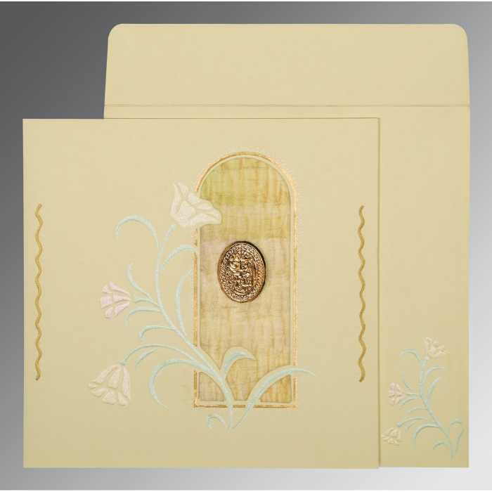 Islamic Wedding Invitations - I-1203