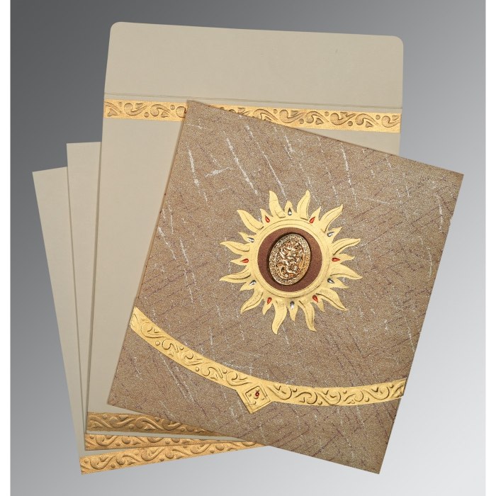 Islamic Wedding Invitations - I-1225