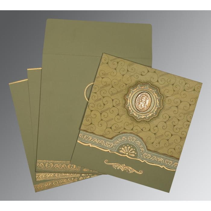 Islamic Wedding Invitations - I-1263
