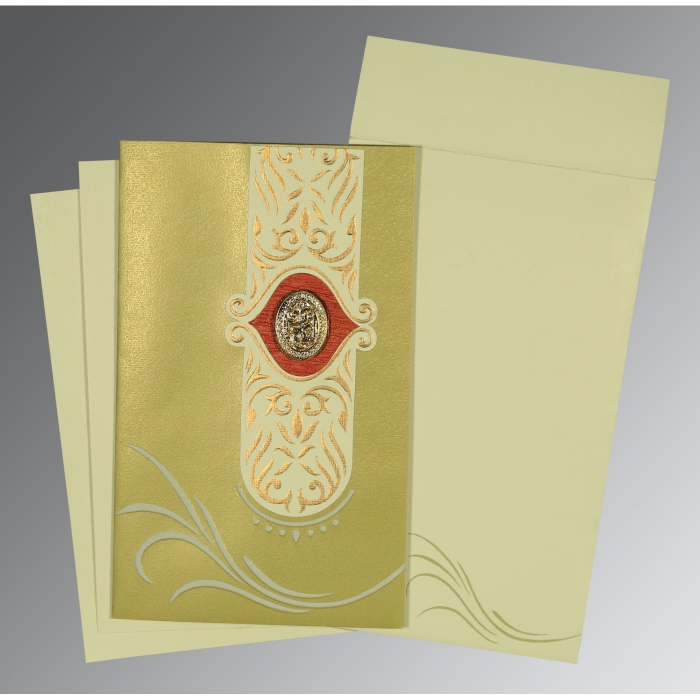 Islamic Wedding Invitations - I-1317
