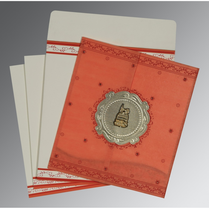 Islamic Wedding Invitations - I-8202N