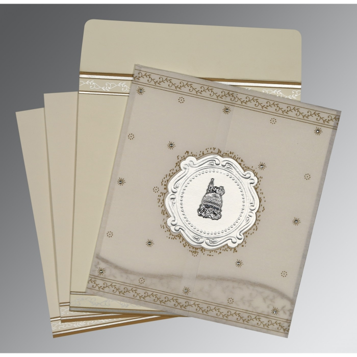 Islamic Wedding Invitations - I-8202O