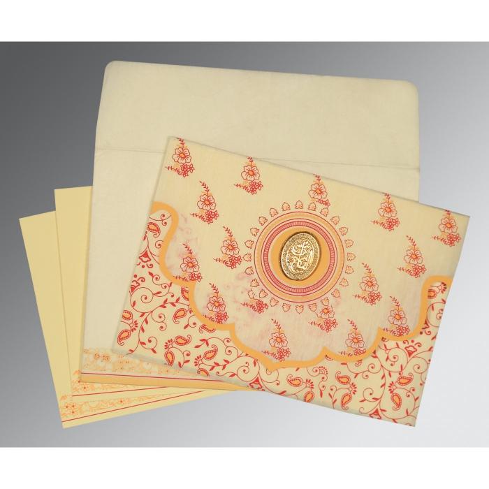 Islamic Wedding Invitations - I-8207A