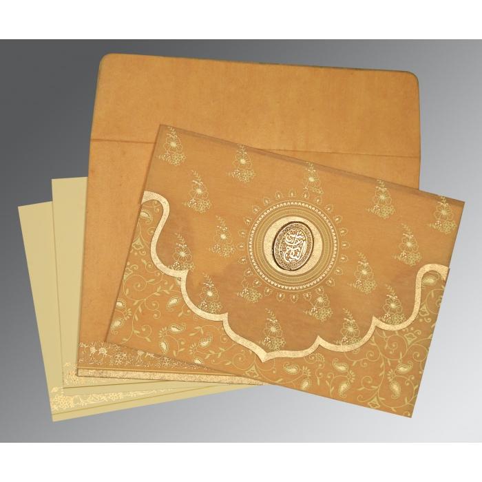 Islamic Wedding Invitations - I-8207F