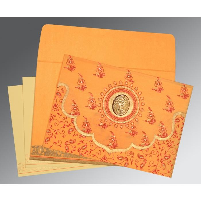 Islamic Wedding Invitations - I-8207J