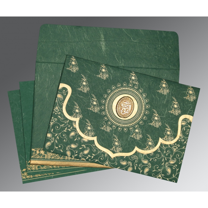 Islamic Wedding Invitations - I-8207L