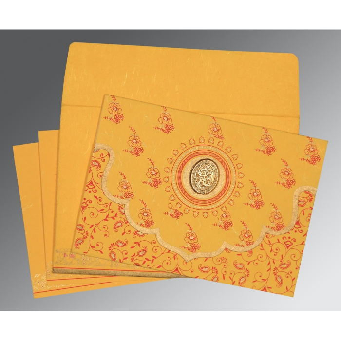Islamic Wedding Invitations - I-8207O