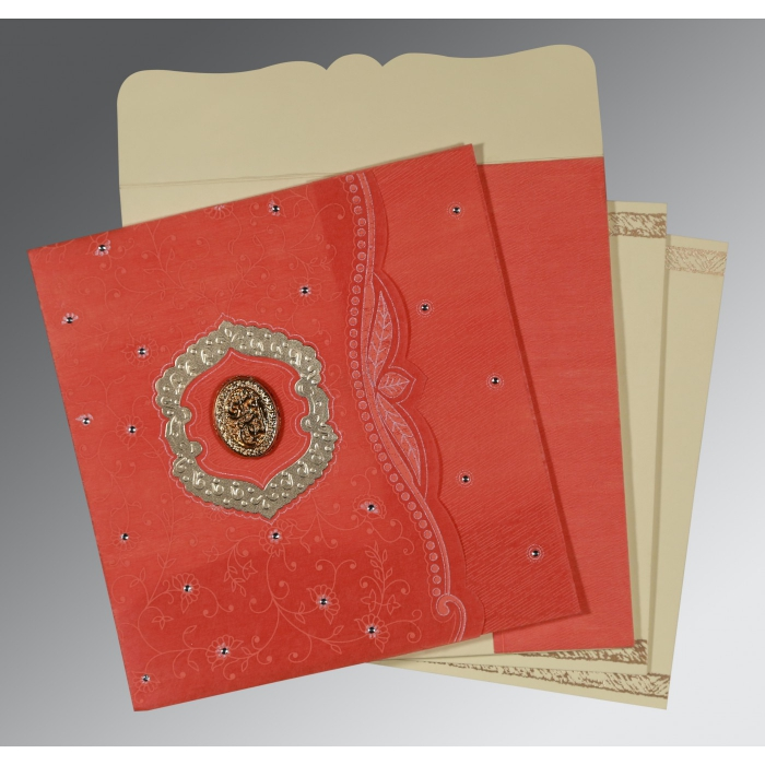 Islamic Wedding Invitations - I-8209M