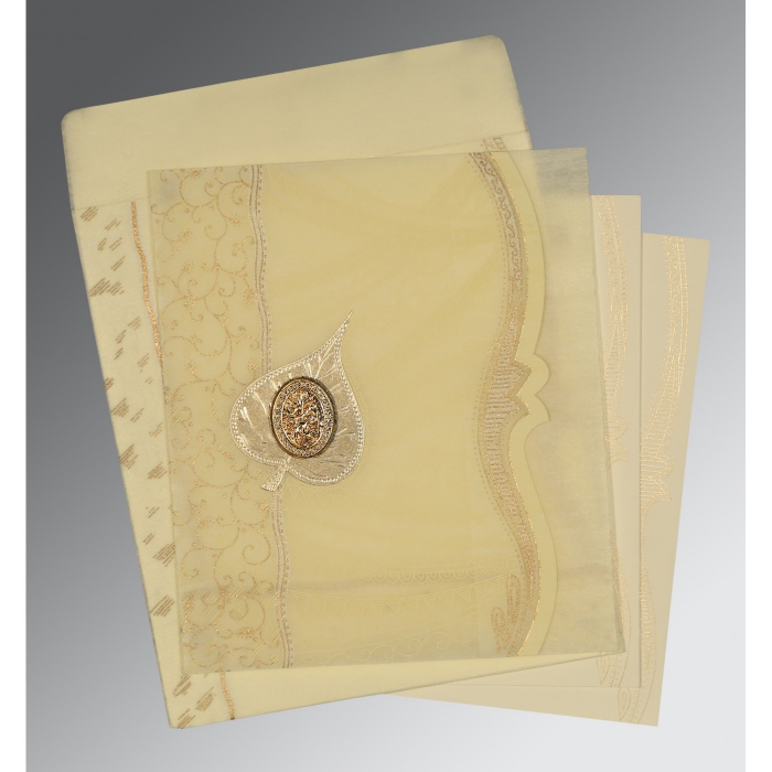 Islamic Wedding Invitations - I-8210C