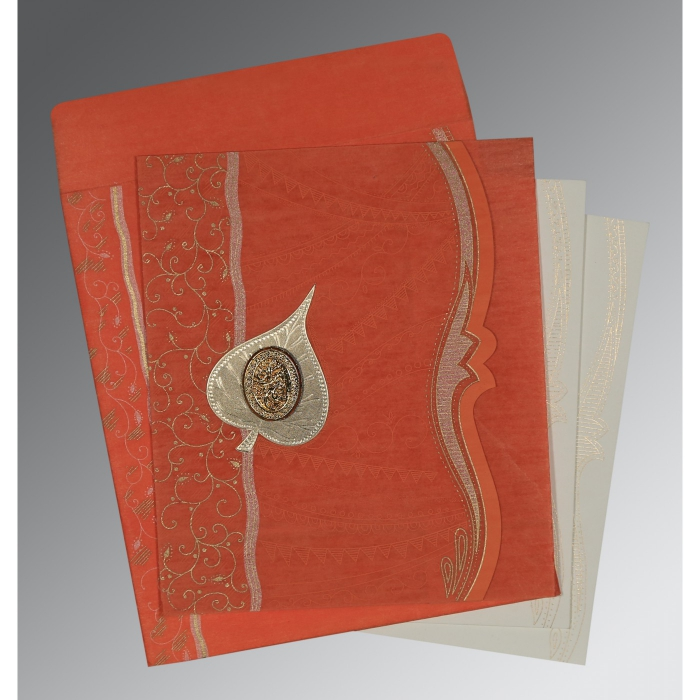 Islamic Wedding Invitations - I-8210F