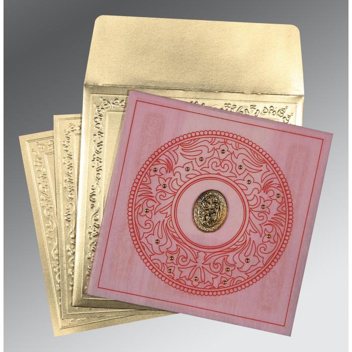 Islamic Wedding Invitations - I-8214F