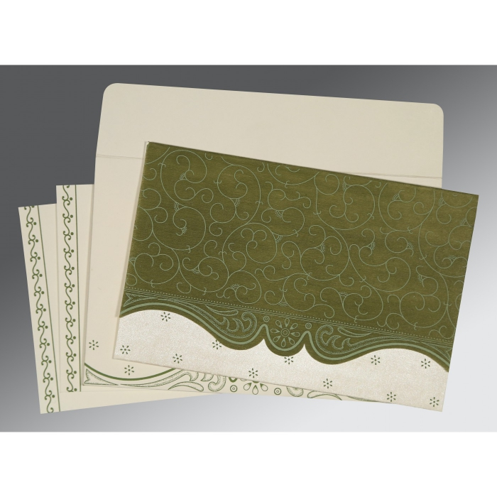 Islamic Wedding Invitations - I-8221D