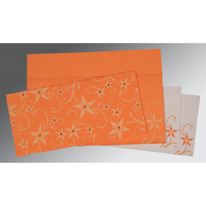 Islamic Wedding Invitations - I-8225L