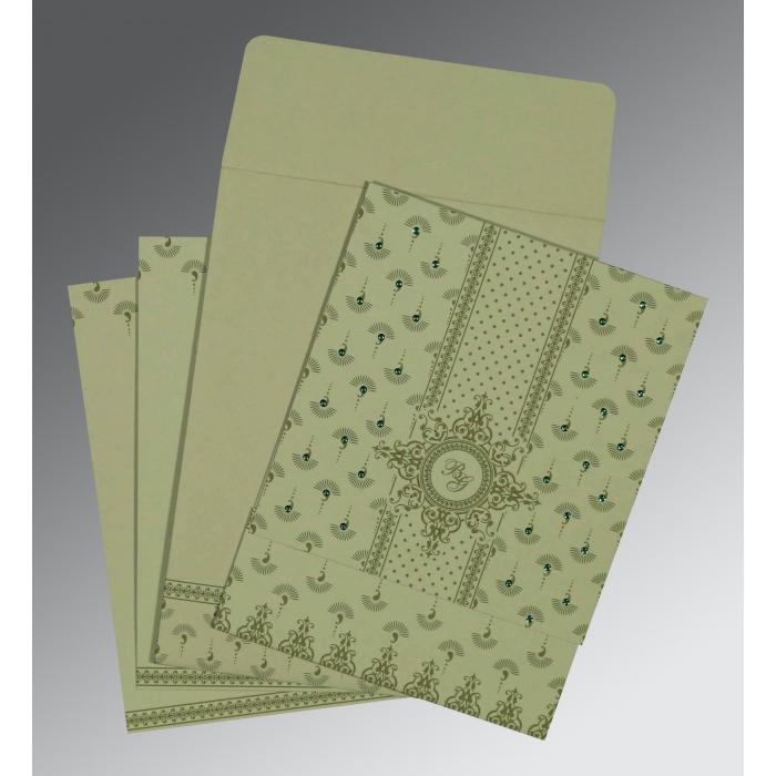 Islamic Wedding Invitations - I-8247L