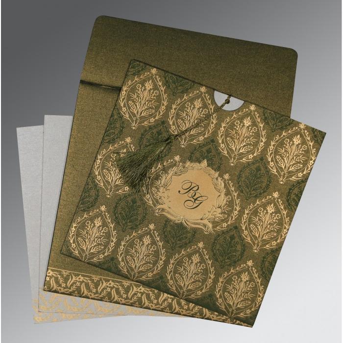 Islamic Wedding Invitations - I-8249E