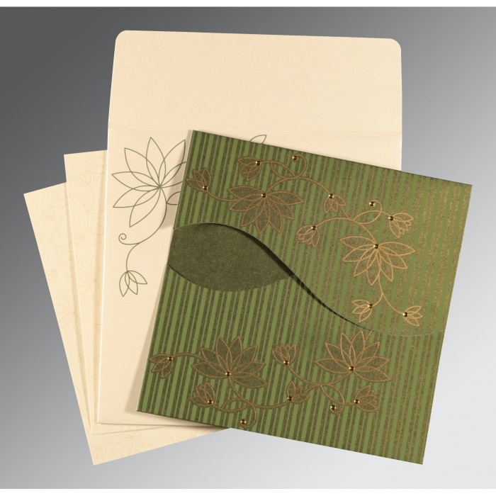 Islamic Wedding Invitations - I-8251K