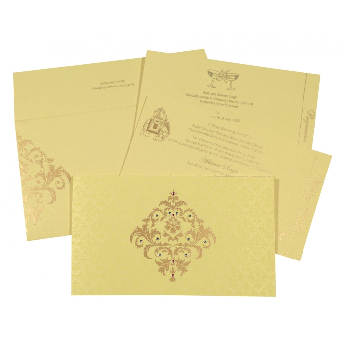 Islamic Wedding Invitations - I-8257B