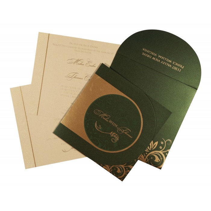 Islamic Wedding Invitations - I-8264I