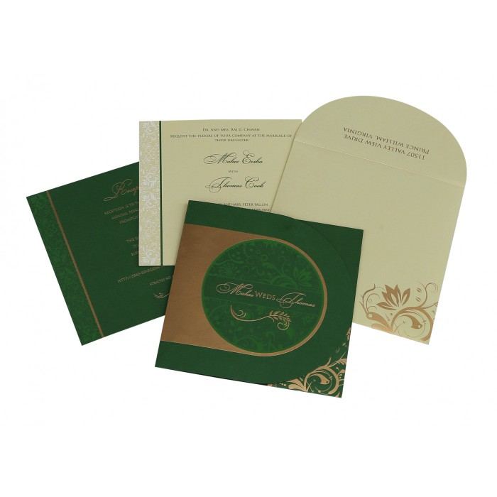 Islamic Wedding Invitations - I-8264J