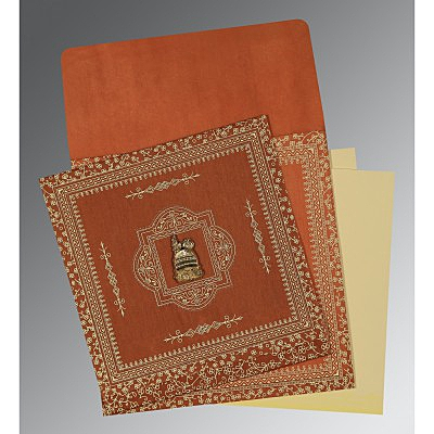 Islamic Wedding Invitations - I-1050