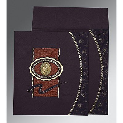 Islamic Wedding Invitations - I-1169