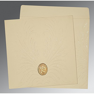 Islamic Wedding Invitations - I-1188
