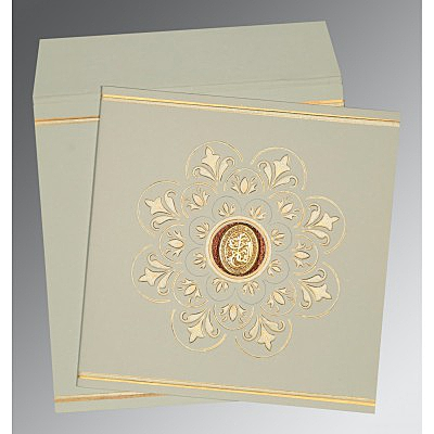 Islamic Wedding Invitations - I-1190